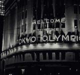 Tokyo Games 2020