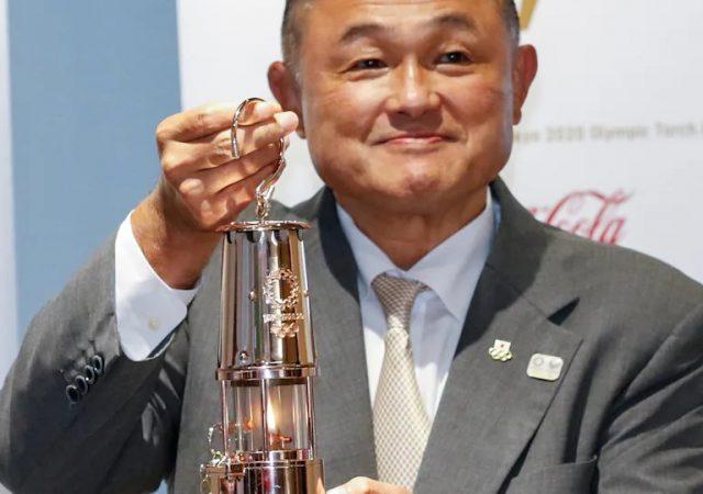 Olympic Flame Lantern